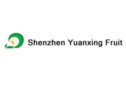 Shenzen Yuanxing